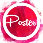 ポスターメーカー - ポスターポスターデザイン