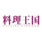 月刊料理王国