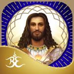 Jesus Guidance