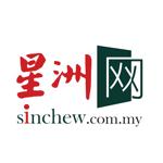 Sin Chew 星洲日报