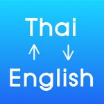 QuickDict Thai-English