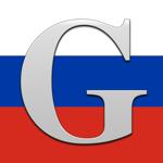 Russian Grammar - Learn Easy