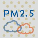 PM2.5チェッカー