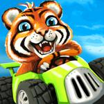 Safari Kart - サファリカート