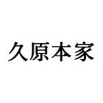 久原本家アプリ [公式]