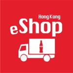 Swire Coca-Cola HK e-Shop