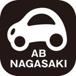 AB長崎スタンプアプリ