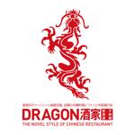 DRAGON酒家/ドラゴンシュカ