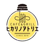 CAFE&GRILL ヒカリノアトリエ
