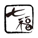 七福餃子楼