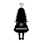 まほうにかけられて(MAHOKAKE)