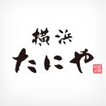 横浜たにやの公式アプリ