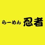 らーめん忍者(らーめんにんじゃ/ラーメンニンジャ)