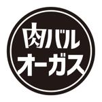 肉バルAUGUS(二クバルオーガス)